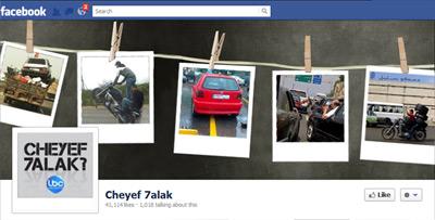 Cheyef Halak Facebook Page